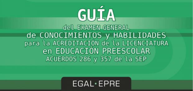 Descarga gratis la guia del EGAL-EPRE en PDF