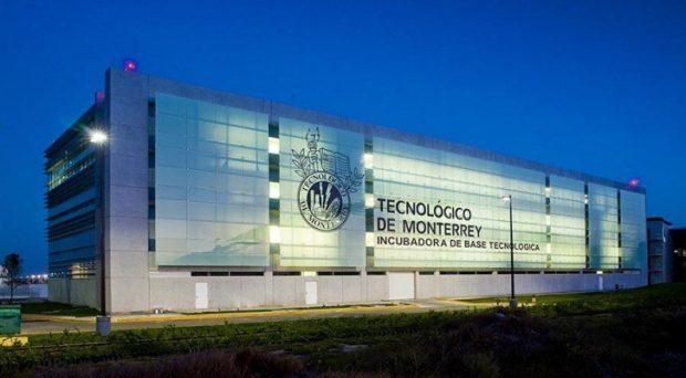 Las mejores universidades privadas en Mexico 2018